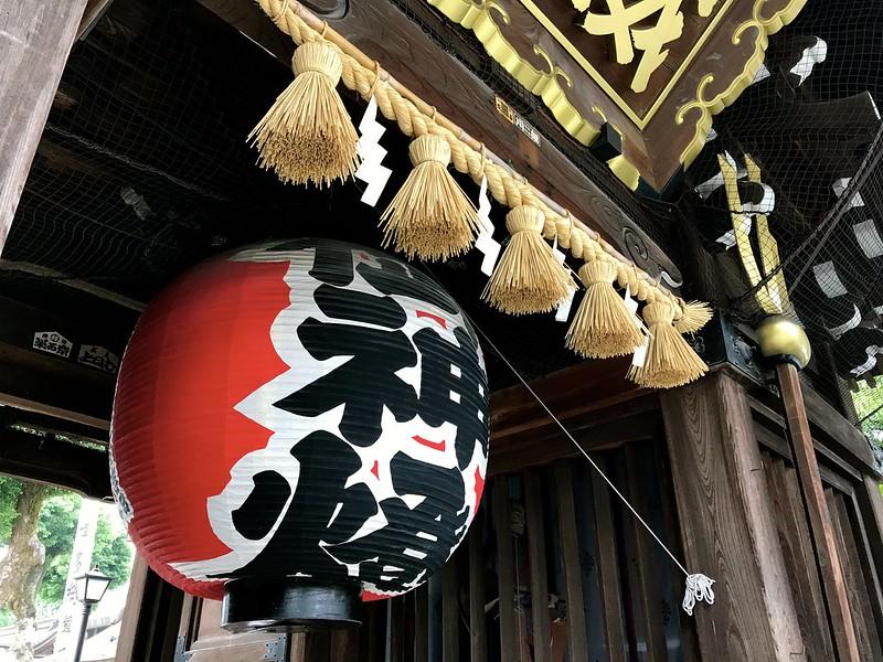 Fukuoka, Japan, 2017 297