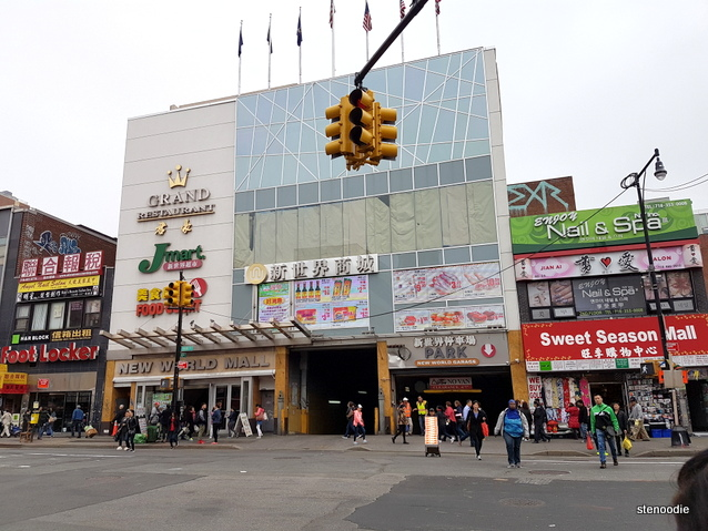New World Mall