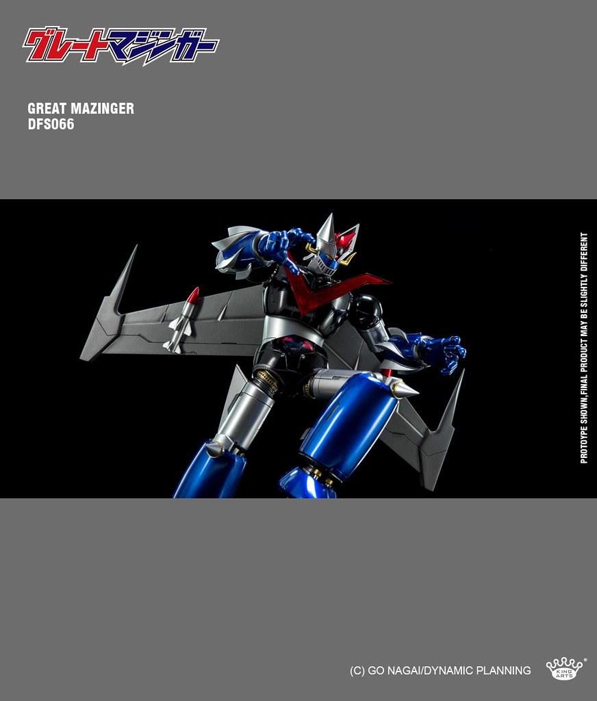 KING ARTS 《無敵鐵金剛》系列第二彈!DFS066 金剛大魔神 グレートマジンガー
