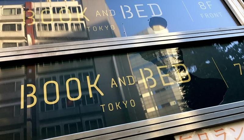 Tokyo, Japan 2017 22