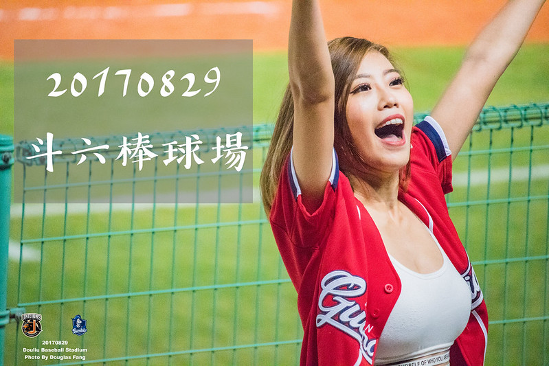 20170829-斗六棒球場02 (0)