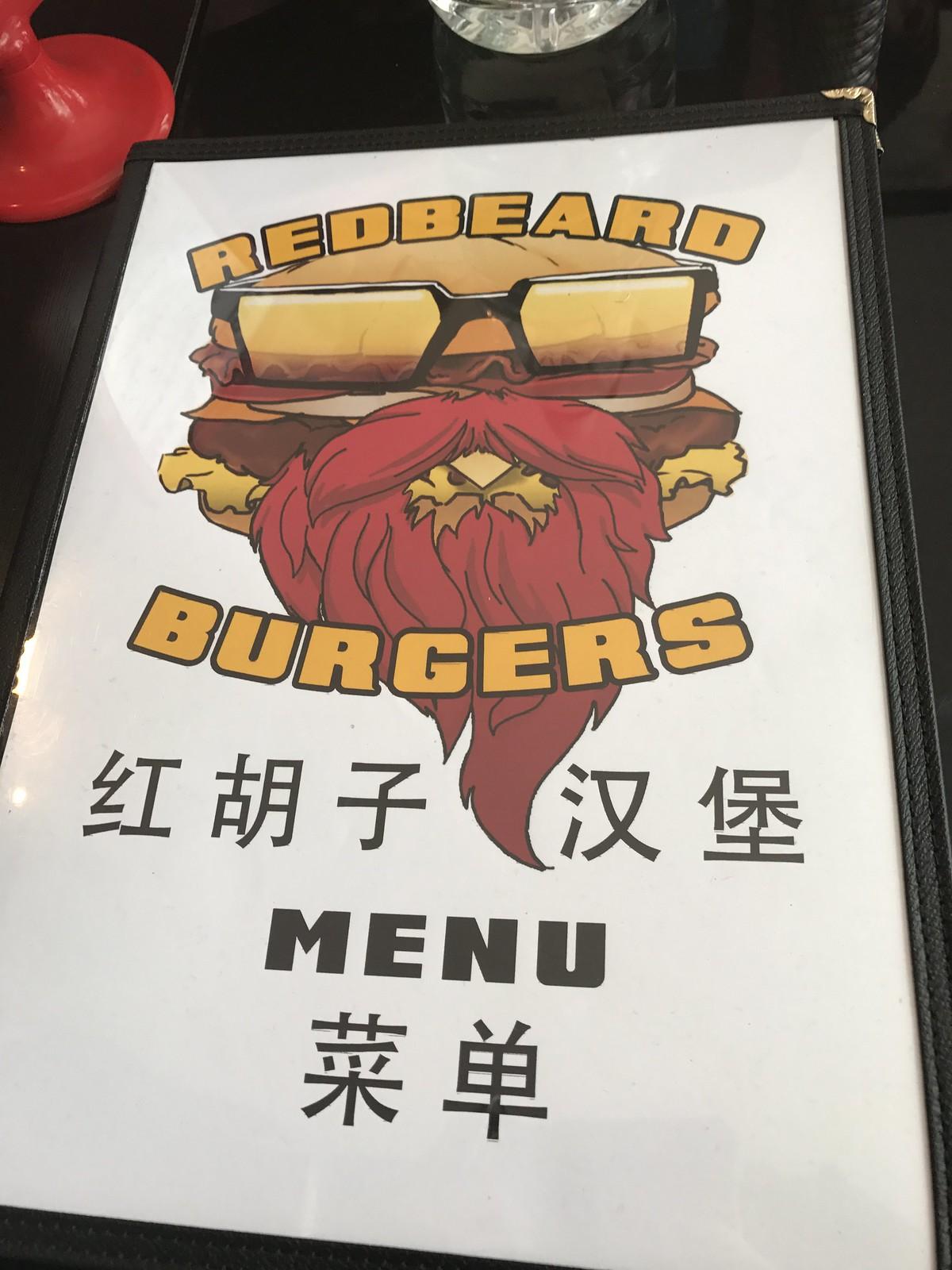 Red Beard Burgers