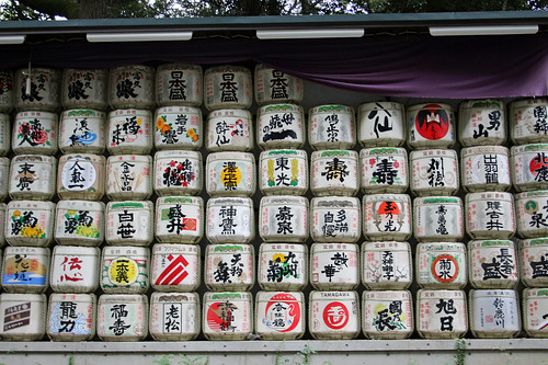 barrels of saké