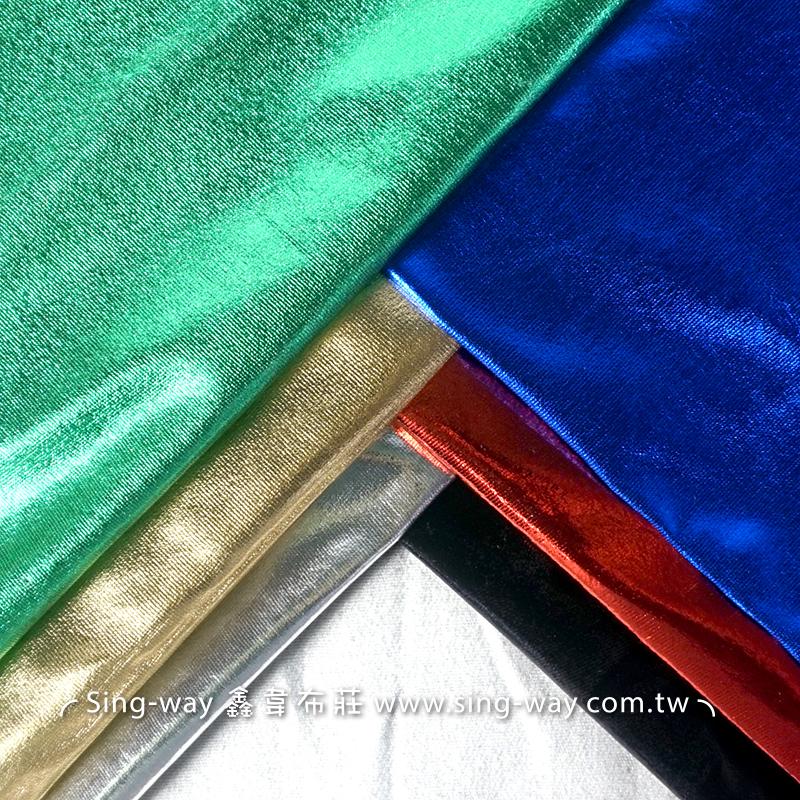 彈力金布 亮面 展覽場節慶裝飾佈置 服裝裝飾布料 LD690022
