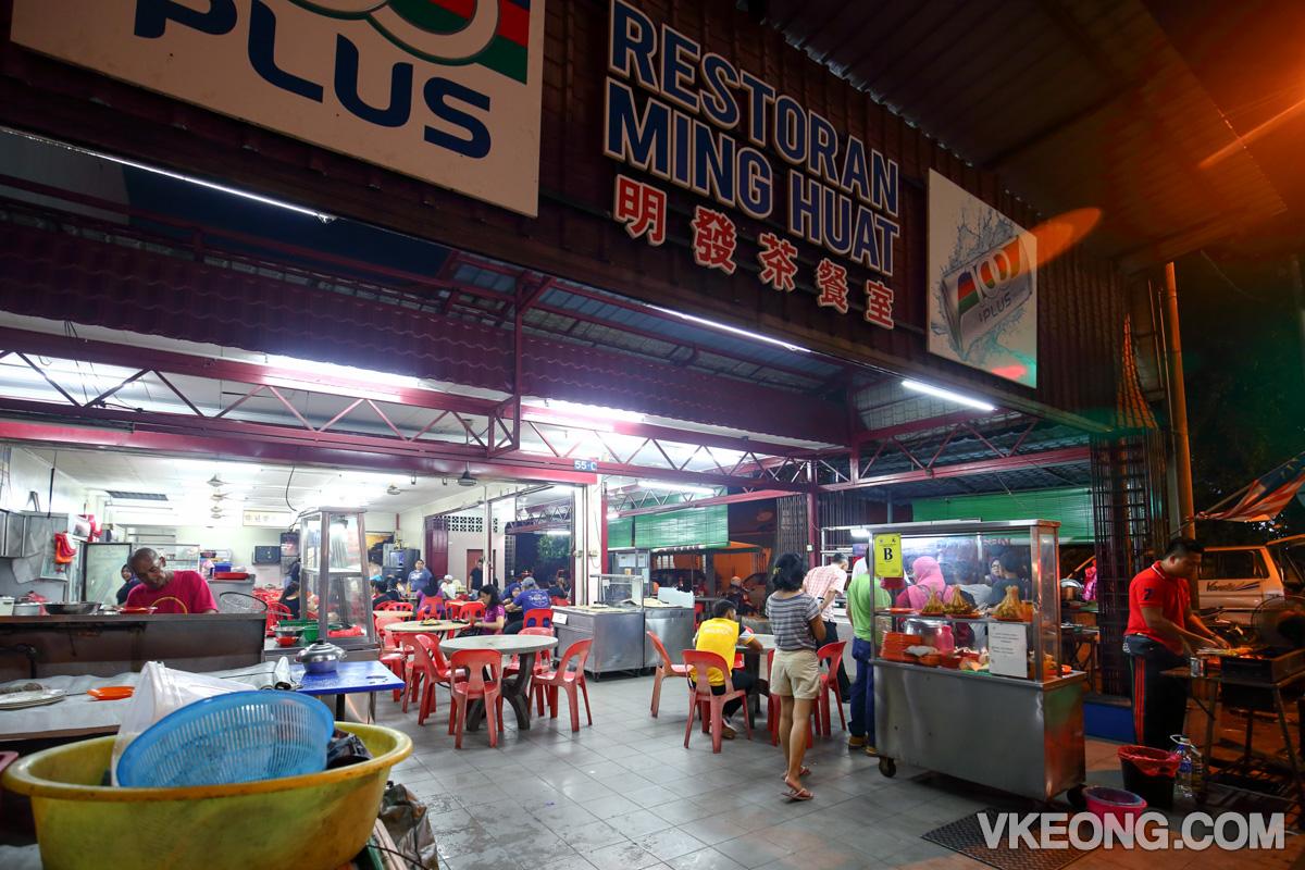 Nasi-Lemak-Ujong-Pasir-Ming-Huat-Melaka