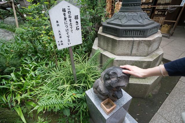 20170916_0032_愛宕神社.jpg