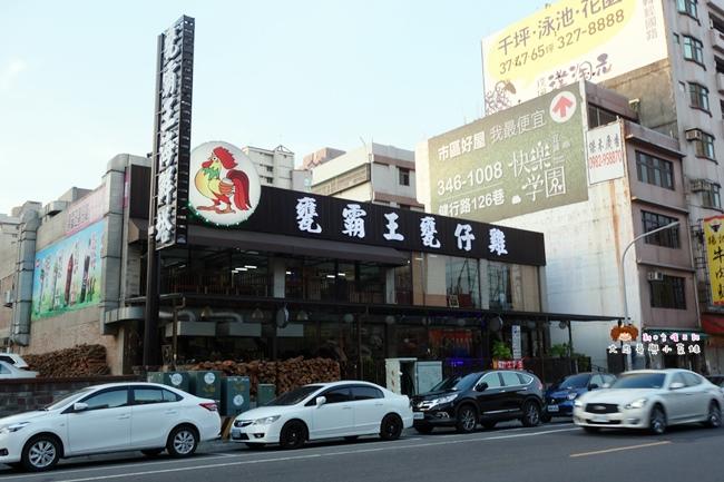 甕霸王甕仔雞 (2).JPG