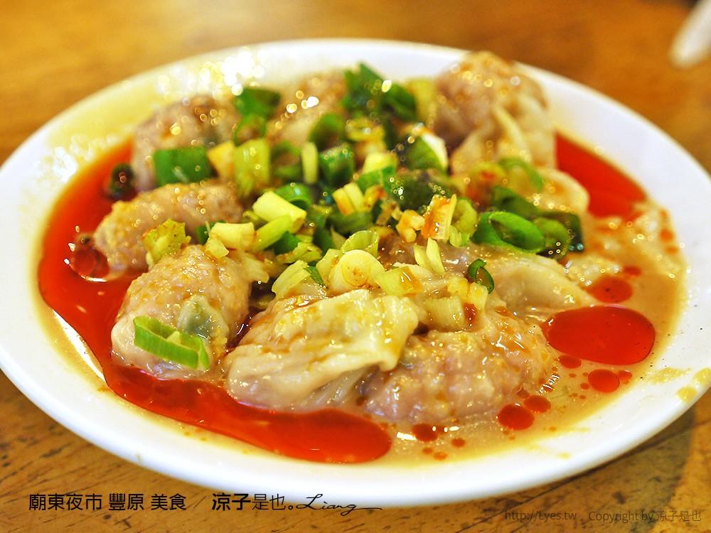 廟東古客蒜肉飯