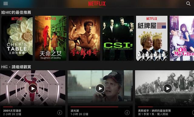 Netflix-行動裝置介面-01