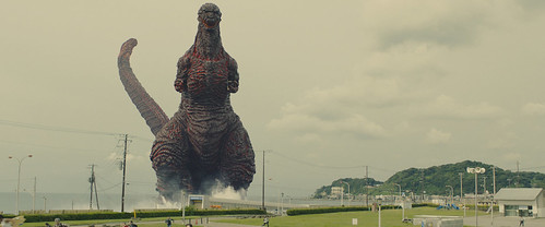 Godzilla - Resurgence - screenshot 2
