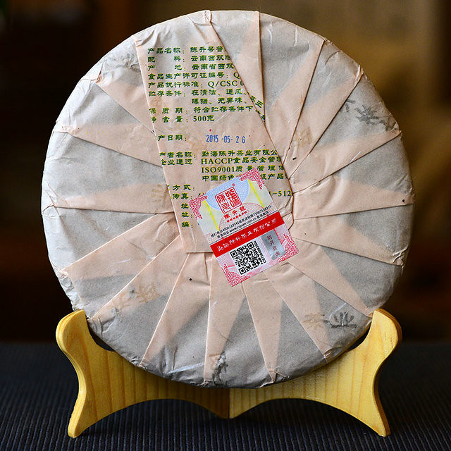 Free Shipping 2015 Chen Sheng Hao ( King Nan Nuo) Beeng Cake 500g Yun nan Meng Hai Organic Pu'er Raw Tea Sheng Cha Weight Loss Slim Beauty