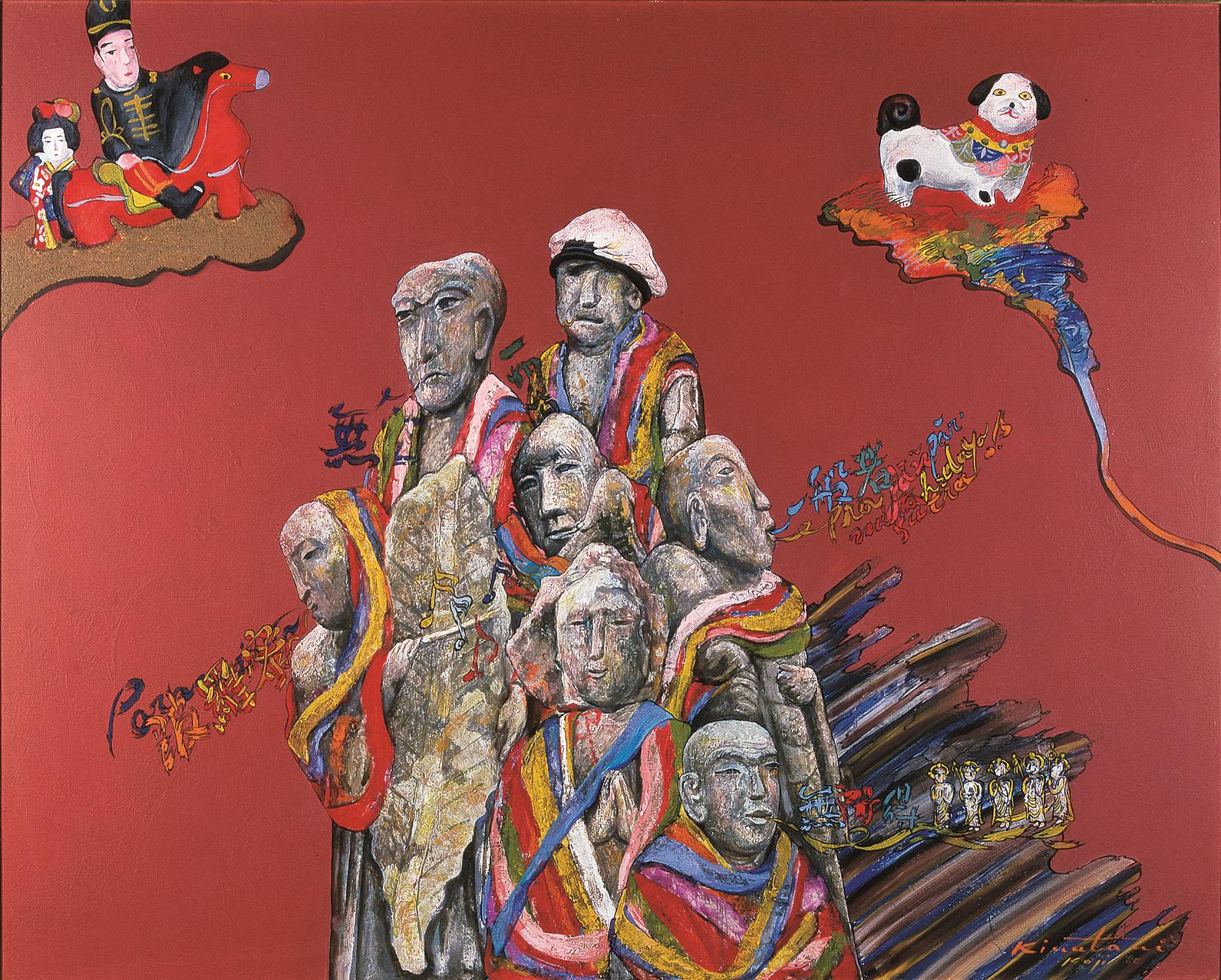 《羅漢唄う》(1980年、富山県美術館)