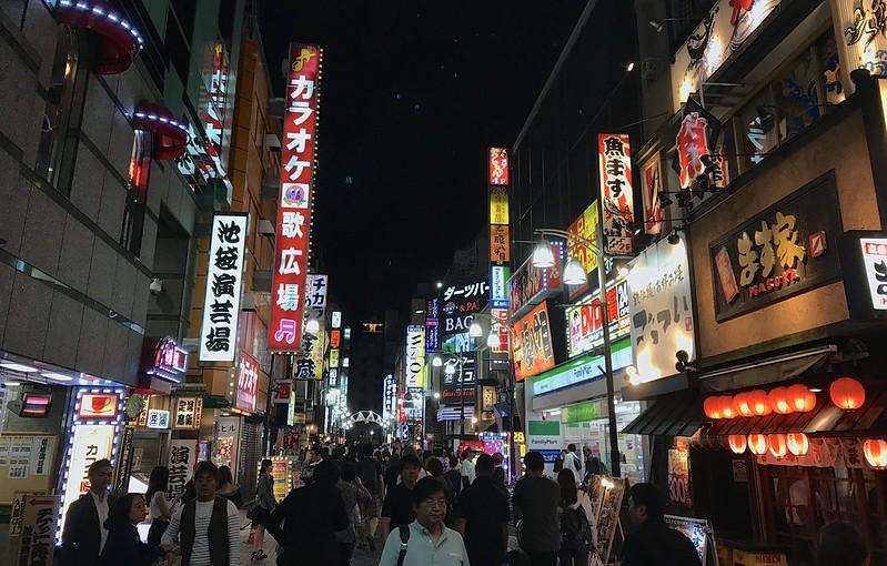 Tokyo, Japan 2017 30