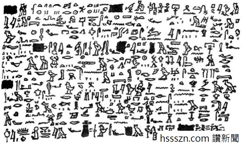 egypt ufo 02