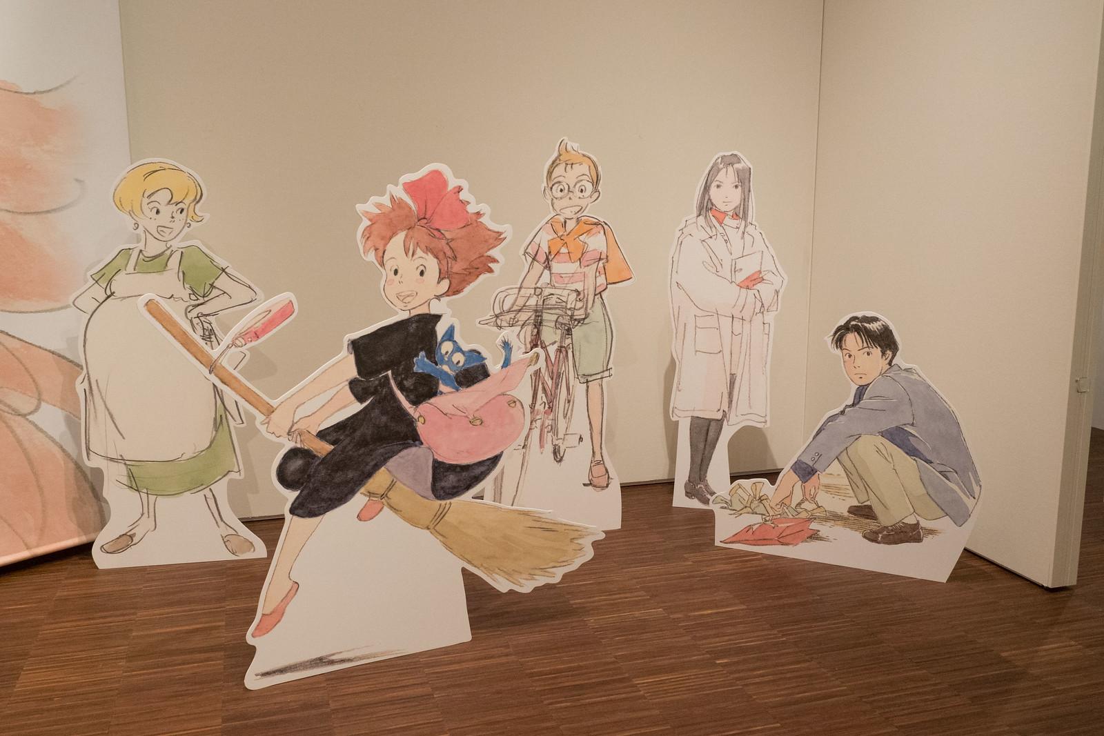 Ghibli_katsuyakondo-22