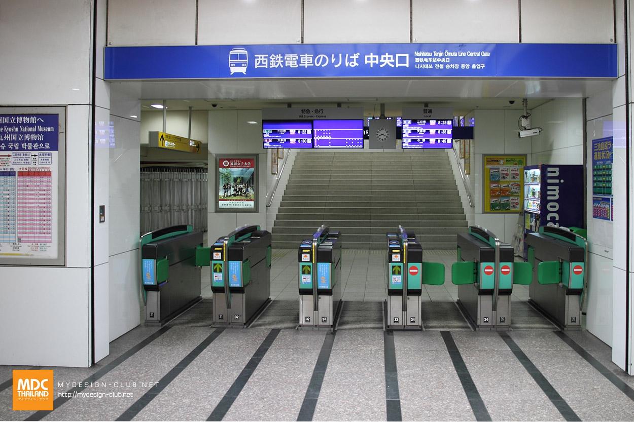 MDC-Japan2017-0641