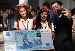 18.08.17 купюра 200 рублей.jpg