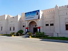 Émirat, d'Abou Dhabi. le musée de Zayed Nationnal Exhibition