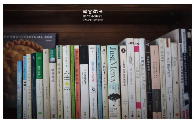 新竹咖啡小旅行(暗室微光)-7