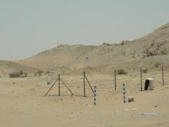 UAE and Oman 2012