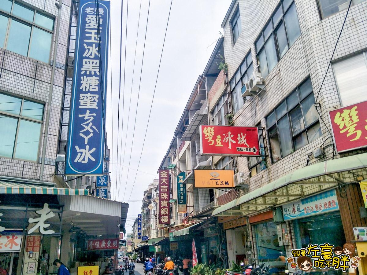 鳳山中華夜市-米粉炒豬血湯-1