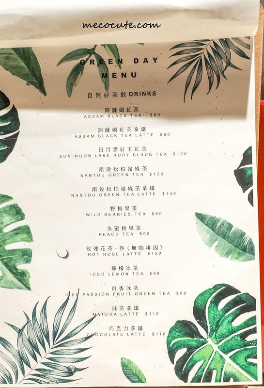 寵物友善餐廳,捷運府中站,板橋吐司,板橋咖啡館,板橋早午餐,板橋美食,板橋餐廳,自然產 GREEN DAY,自然產菜單,蛋餅 @陳小可的吃喝玩樂