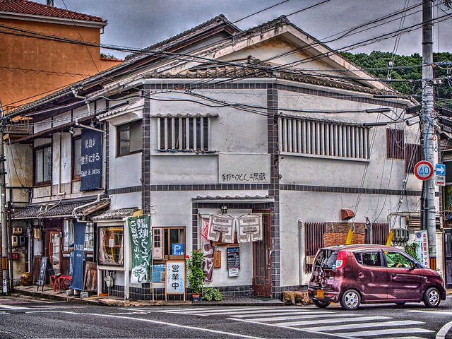 Photo:うどん工房 蔵 By jun560