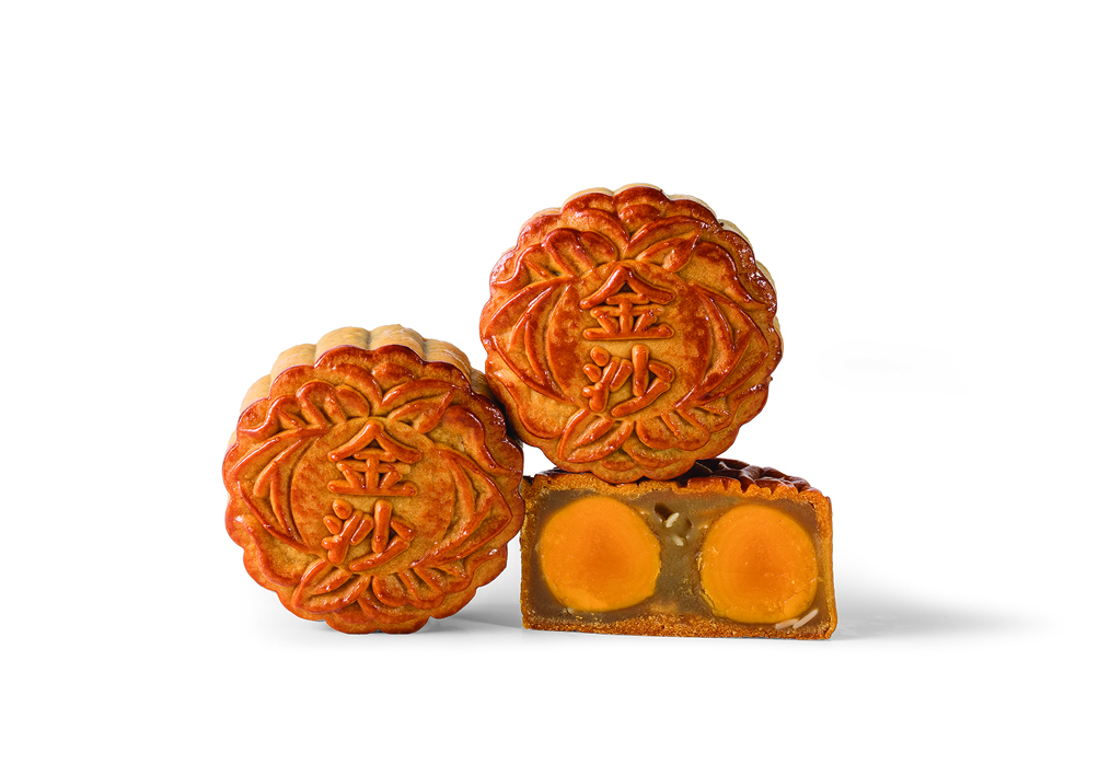 Mooncake_Baked_Egg Yolk