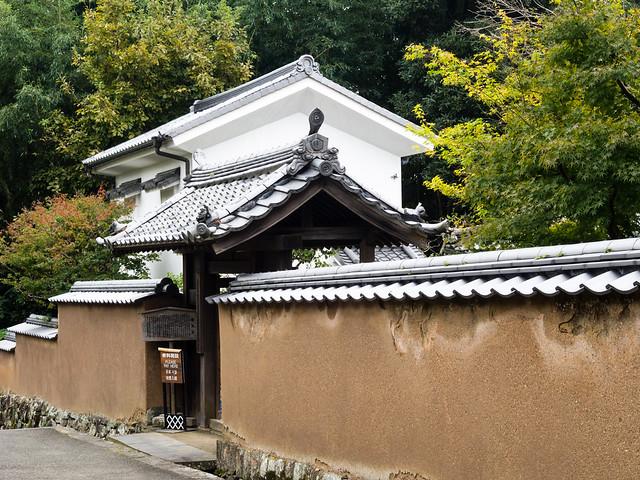 Kitsuki 2016