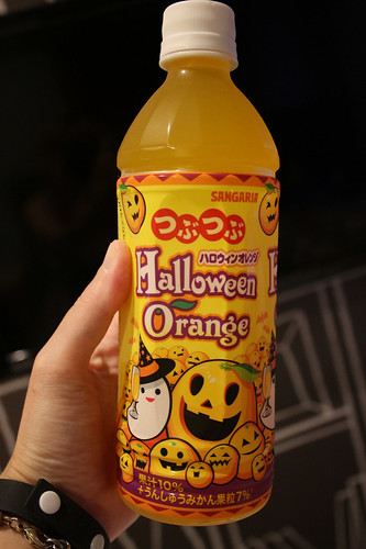 Halloween orange juice