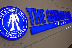 GUNDAM_BASE_TOKYO-3
