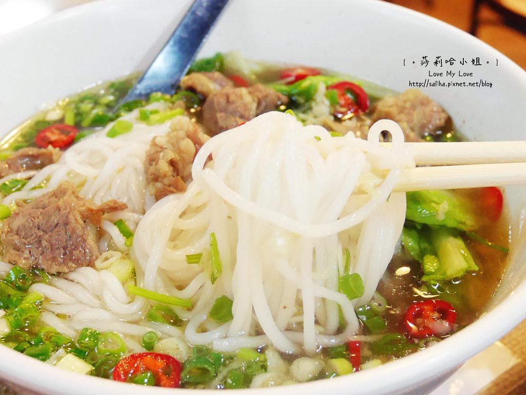 台北市政府站附近餐廳美食推薦滇味廚房雲貴料理 (15)