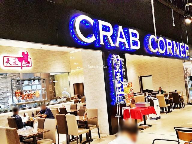 Crab Corner Exterior