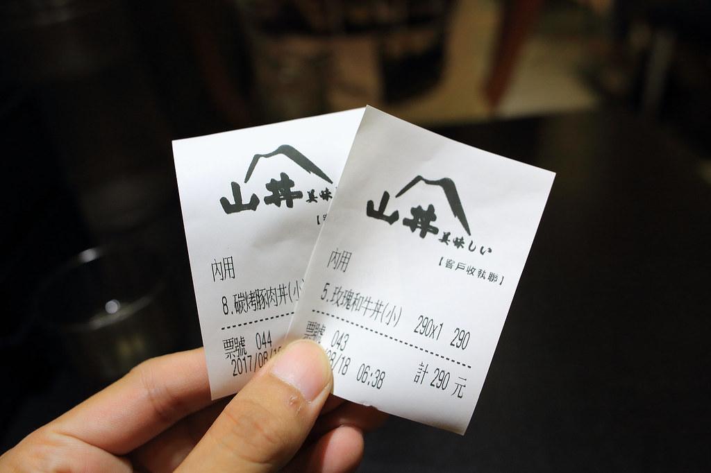 20170818萬華-山丼 (8)