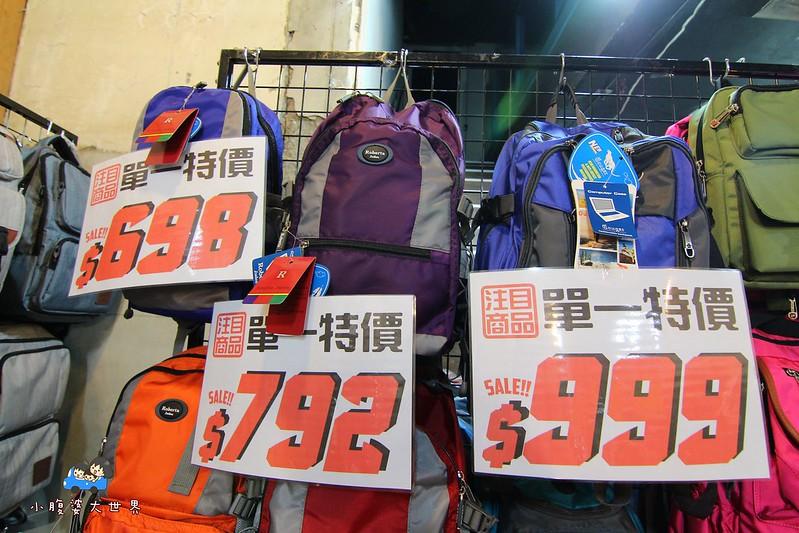 行李箱特賣愷 158
