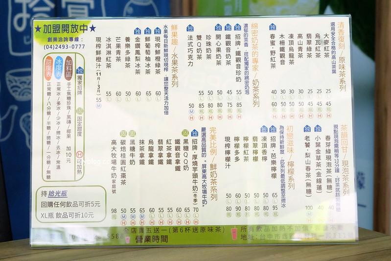 DSCF4607