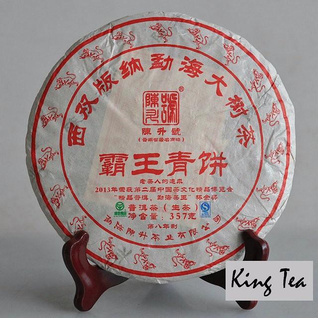 Free Shipping 2016 ChenShengHao BaWangQingBing King Green Cake 357g YunNan MengHai Chinese Organic Puer Puerh Raw Tea Sheng Cha