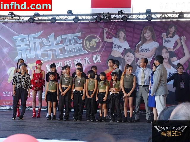 20170826 2017新光盃熱門街舞大賽決賽