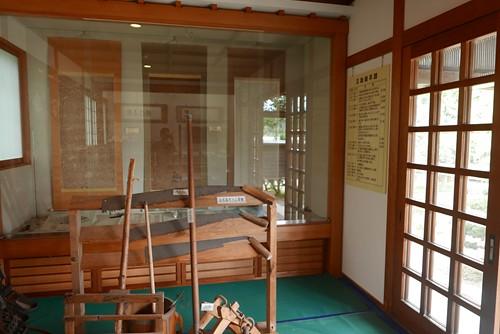 shosukechaya061