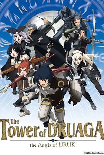 Druaga no Tou: The Aegis of Uruk