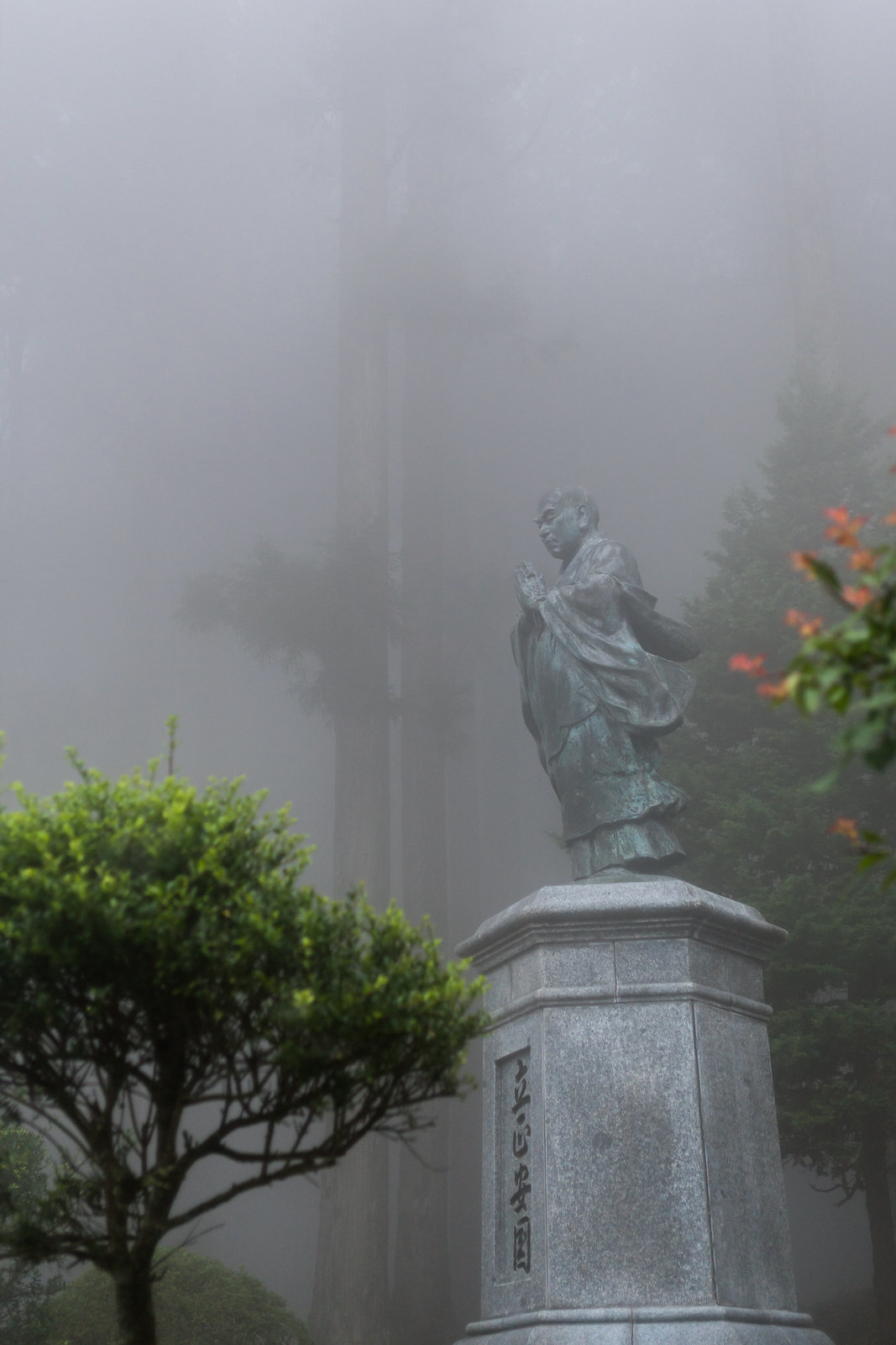 Kuonji_2017_14