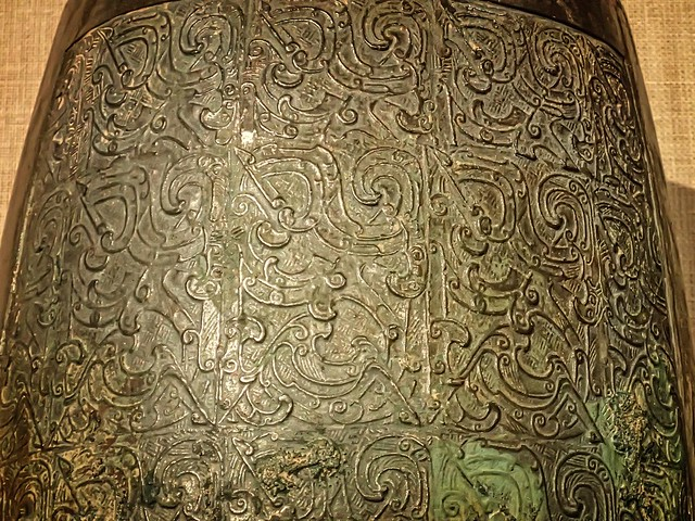 Closeup of Battle bell from the tomb of Emperor Qin Shi Huang Qin dynasty China 221-206 BCE Bronze