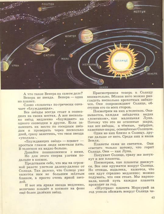 Telesk11.jpg-original