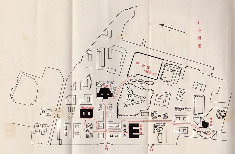 昭和天皇東京帝国大学行幸 (18)