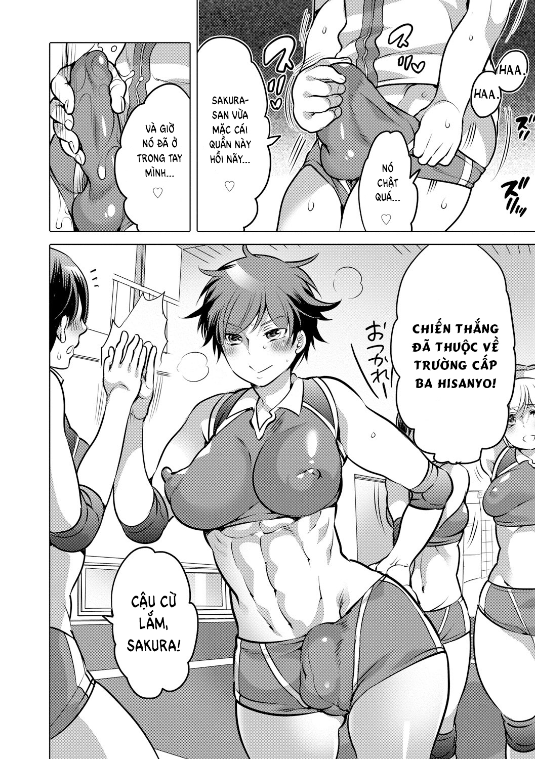 HentaiVN.net - Ảnh 5 - Futanari Volley - Oneshot