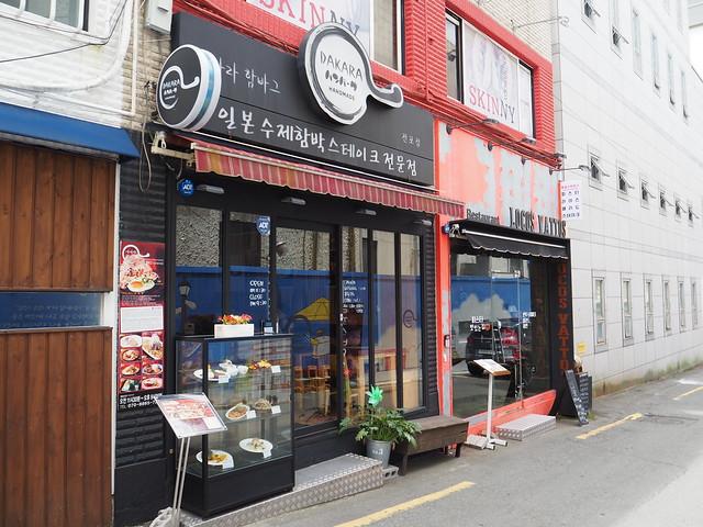 P7164302 釜山・田浦カフェ通り busan