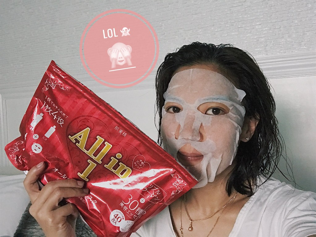 hadabisei all in one mask review