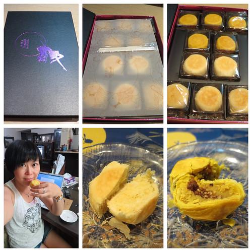 [月饼]台北福华绿豆椪,咖哩绿豆椪深得我心
