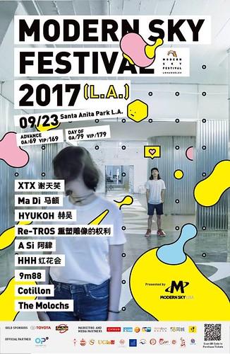 LA_posterMSF17