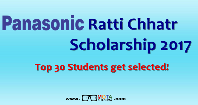 Panasonic Scholarship winners list